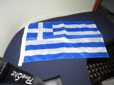 Grekisk flaggan hissas imorgon